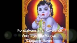 Kondalvannanai - Virutham - Ragamalika