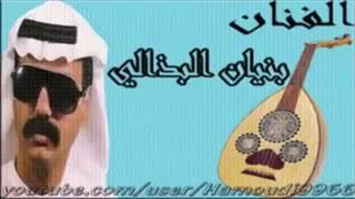 بنيان البذالي/ يابو ثامر كفايه لا تذكرني
