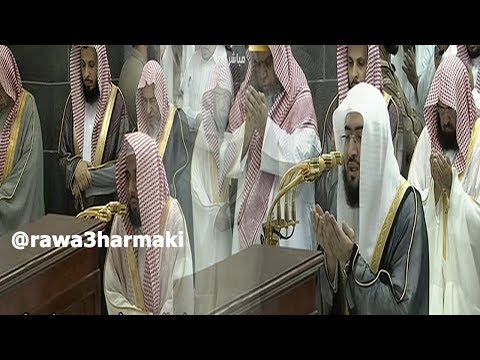 صلاة التراويح من الحرم المكي ليلة 2 رمضان 1438 للشيخ عبدالله الجهني وبندر بليلة كاملة مع الدعاء