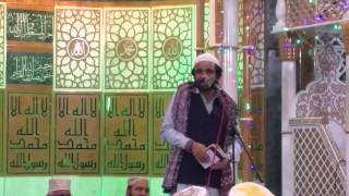 Alhaj Yousuf Memon Naat | Faizaan e Madina Masjid Peterborough | 12th Jan 2015