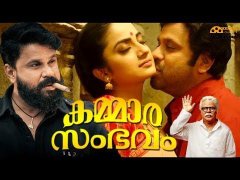 Kammara Sambavam Malayalam Full Movie...