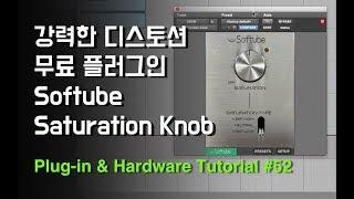 softube saturation knob mac