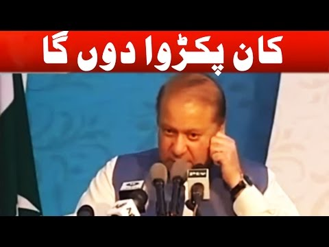 PM Nawaz lashes out on PPP and PTI for protesting against load shedding