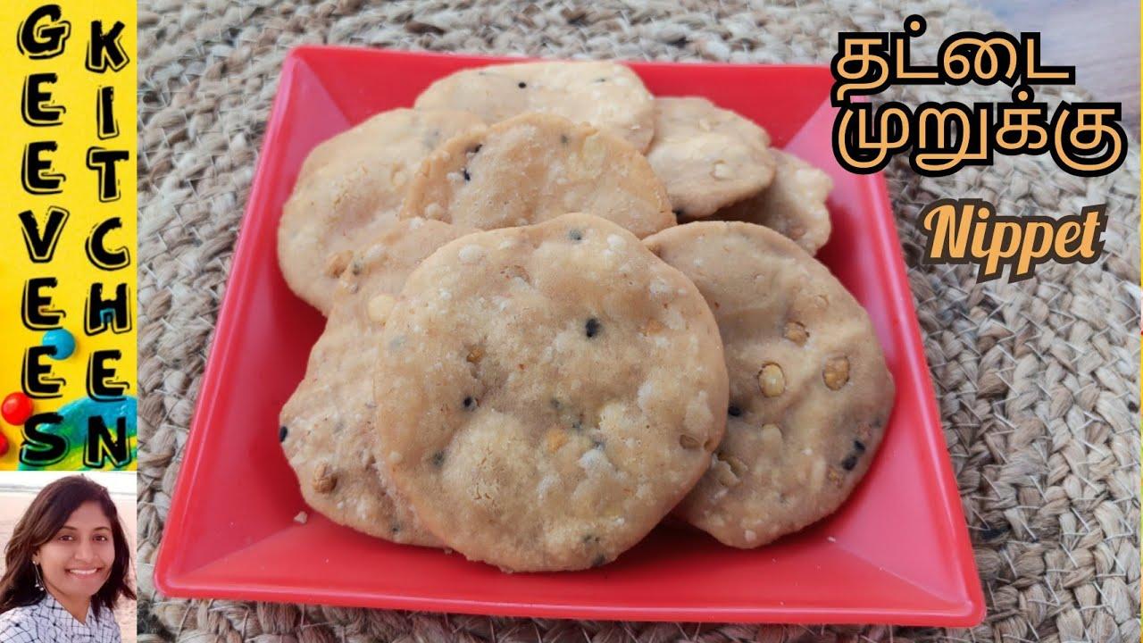 Download Thattai Recipe   Snacks Recipe   Crispy Nippet   How to make Thattai Muruku   Deepavali Special