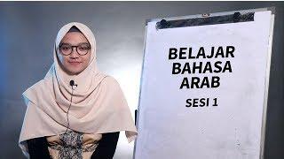 Belajar Percakapan (Muhawarah) Bahasa Arab 1
