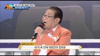 [예능]나는몸신이다_3회