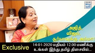 exclusive-interview-with-actress-sathyapriya-part-3-promo-rewind-with-ramji-hindu-tamil-thisai