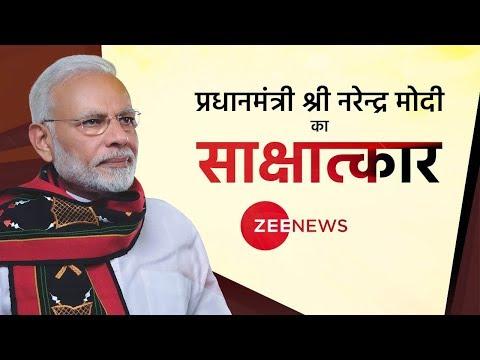 PM Shri Narendra Modi's Interview To Zee News. #ModiOnZee