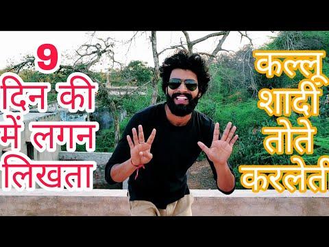 Sahil Chandel Fantastic Dance Hurrrh Gappu Daroga Dance Hurrrh New Gurjar Rasiya Bhupendra Khatana