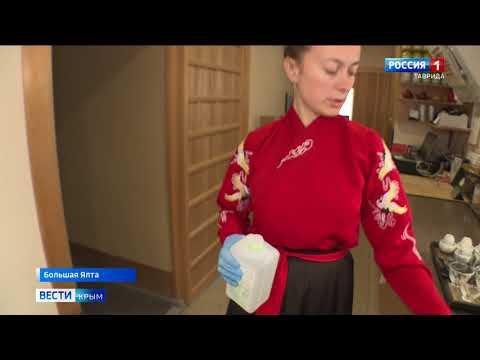 В санаториях и гостиницах Крыма усилили меры профилактики коронавируса
