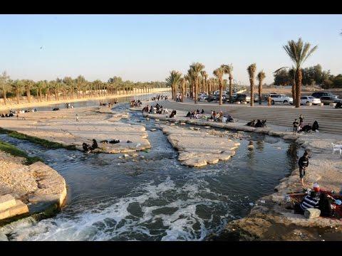 Wadi hanifah, Best Place  to spend a holiday in Riyadh, Saudi Arabia