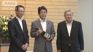 復興支援の日本酒「絆舞」 安倍総理大臣に贈呈(18/08/04)
