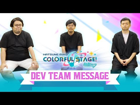 """HATSUNE MIKU: COLORFUL STAGE! - Dev Team Message"""