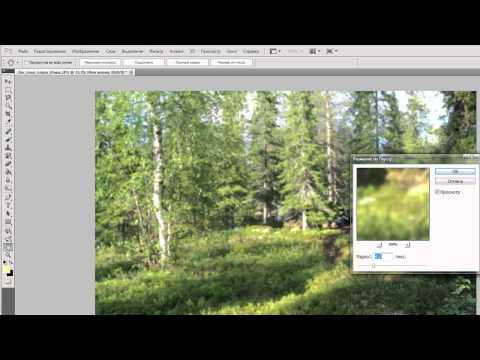 Как улучшить качество Картинки? | Adobe Photoshop CS5 | Урок 1