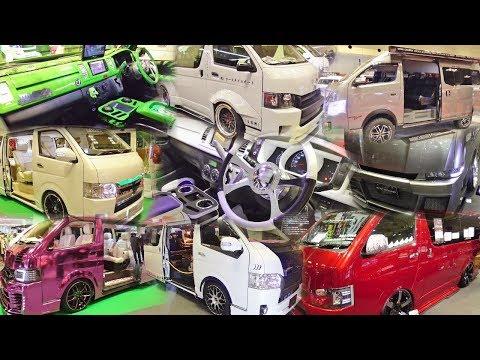 大阪オートメッセ2017 ハイエースのゾーン カスタム 改造 toyota hiace custom