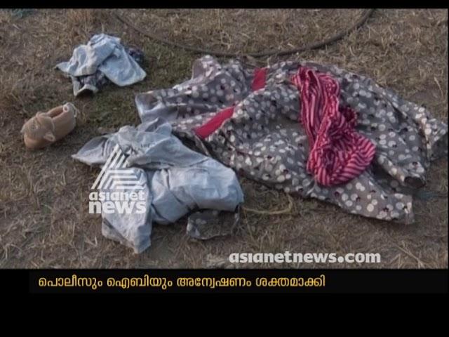 Human trafficking in Kochi Munambam; Police starts enquiry| FIR