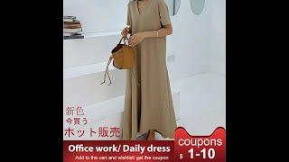 Женское летнее платье цвета хаки длинное макси в корейском стиле элегантное офисное на лето 2021