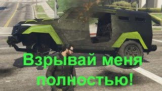 GTA Online - расширенный тест брони Insurgent'а
