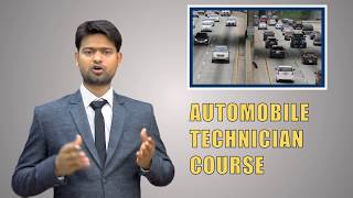 Automobile Engineering Course, Career & Training - Details in Hindi