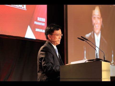 DECF Conference - 26 May 2015 - Guan Jianzhong