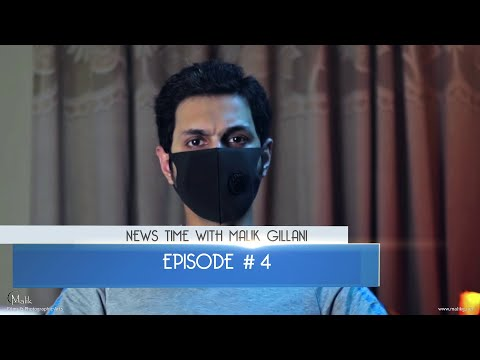 News Time With Malik Gillani - Episode 04 - Hindi / Urdu