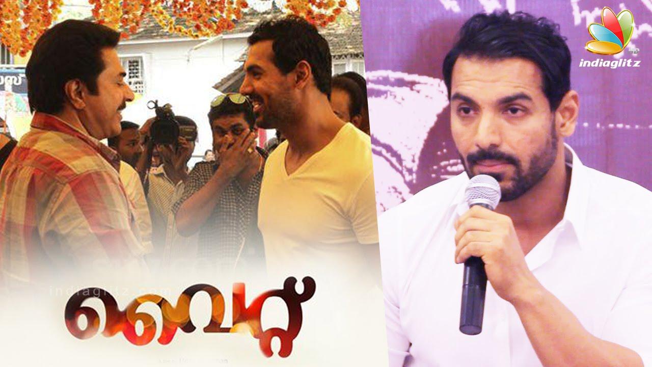 Mammootty's White in John Abraham Style!   Hot Malayalam CInema News