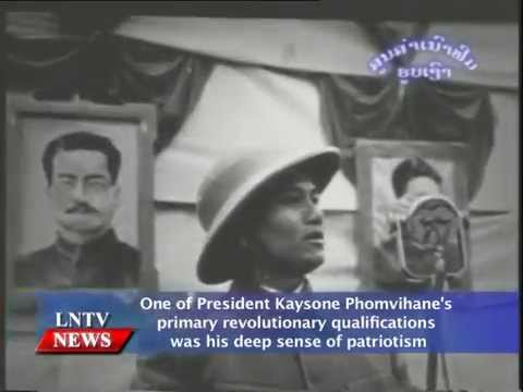 Lao NEWS on LNTV: One of President Kaysone Phomvihane's deep sense of patriotism.15/12/2014