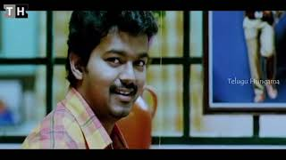 Ilayathalapathy Vijay And Anushka Shetty Latest Full Movie | Anushka | Vijay | Telugu Hungama