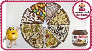 Сладкая пицца с Нутеллой / Простой вкусный рецепт / 8 начинок для пиццы