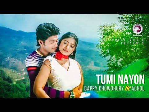 Tumi Nayon | Bangla Movie Song | Bappy Chowdhury | Achol | Polash | Shorolipi | PPP | তুমি নয়ন