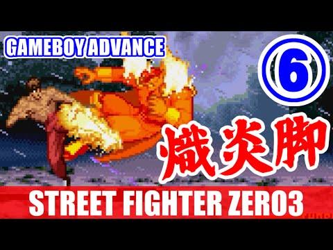 [6/6] フェイロン(Fei-Long) - STREET FIGHTER ZERO3↑(ゲームボーイアドバンス)