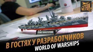 В гостях у разработчиков. Репортаж из Питера! [World of Warships]: