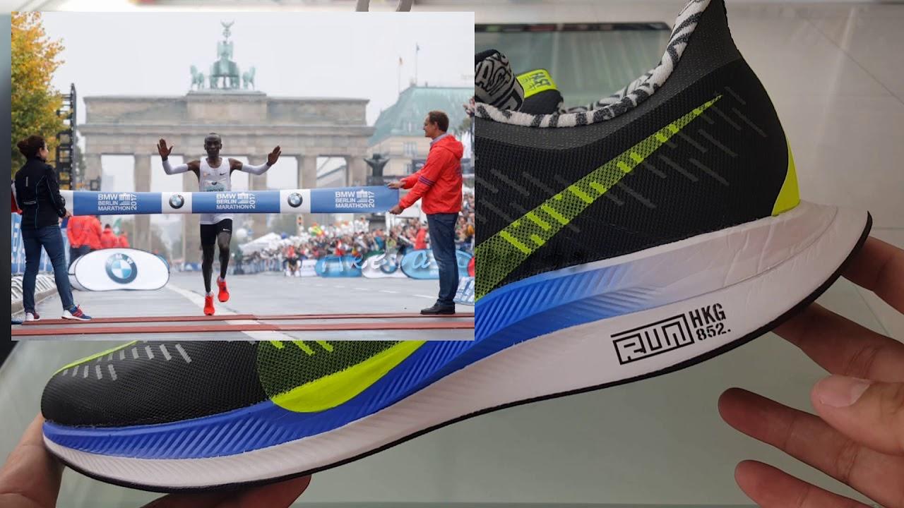 violación Al aire libre Cinco  Nike Zoom Pegasus 35 Turbo / HongKong Marathon - YouTube