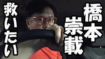 崇 載 橋本 曾華崇筆記本「寫下輕生念頭」 建管處上司哽咽:他是老實人
