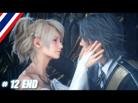 BRF - Final Fantasy XV - # 12 [ END ]