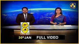Live at 8 News – 2021.01.30 Thumbnail