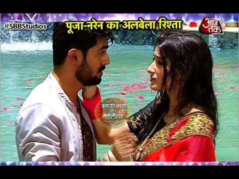Piya Albela: Pooja & Naren's HOT POOL ROMANCE! – TellySpice