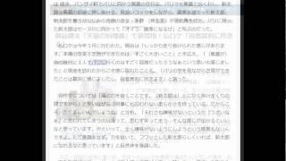 桐谷健太「天皇の料理番」で新境地!仏ロケ「役者冥利に尽きる」 スポニ...