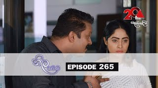 Neela Pabalu | Episode 265 | 17th May 2019 | Sirasa TV Thumbnail