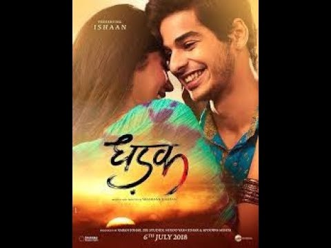 Dhadak Full Movie 2018 Ishaan Jahnvi Kapoor Full Promotional