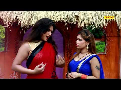 सईंया ढोढ़िये पे रसटपकाई दियो रे Video Bhojpuri Song||Kishan Yadav|| Chanda Cassette