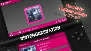 3DS -  Recochoku Music Store - 9 Minutes footage レコチョク thumbnail