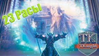 Неожиданный конец | Warcraft 3 (23 Расы) # 2