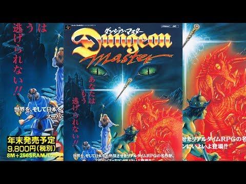 OST Dungeon Master (ダンジョンマスター) (1991)