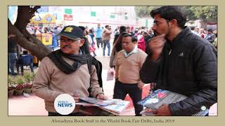 True Message of Islam brought around India through book stalls