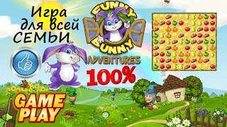 Funny Bunny: Adventures 🐰 Gameplay 🐮 Best game for Kids