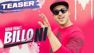 Billo Ni (Punjabi Song Teaser)   Kadam Verma   Preet Hundal   Releasing 3 February