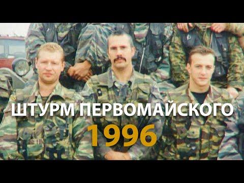 Русский мир. Штурм
