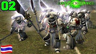 Warhammer 40k: Dawn of War Dar…