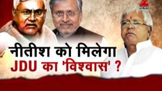 Bihar Politics : Nitish Kumar moved quickly from 'hey ram' to 'jai shri ram', says Tejashwi yadav